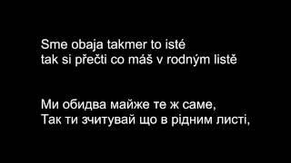 Chinaski - Slovenský klín ( Чінаскі – Словацький клин ) CZ/SK/UA lyrics