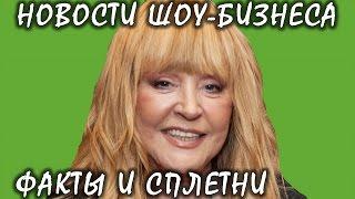 Похудевшая Алла Пугачева шокировала фанатов худобой. Новости шоу-бизнеса.