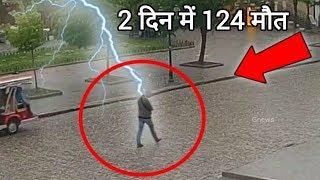Thunderstorm in Delhi, Haryana, UP | Live Dust Storm, Sandstorm Latest Storm Weather News Updates
