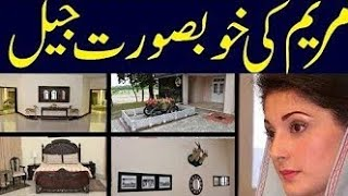 Maryam Nawaz in Sehala Rest House||androni Manzar|| Beautiful Rest House