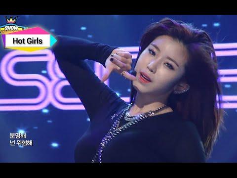 Secret - I'm In Love, 시크릿 - 아임 인 러브, Show Champion 20140903