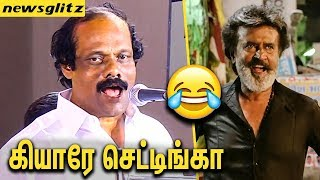 கியாரே செட்டிங்கா leoni funny imitation of rajinikanth latest speech