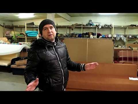 Видео Купить диван в днепре