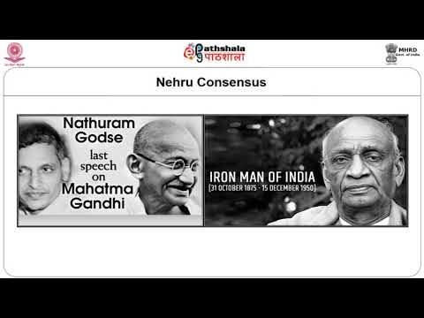 Nehruvian Consensus V1