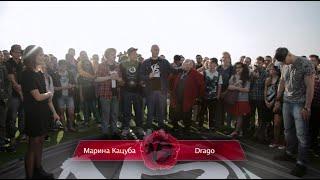 Versus Межсезонье #3: Марина Кацуба vs Drago