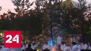 Территория смыслов: на Клязьме стартовал молодежный форум - Россия 24