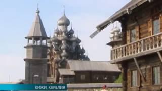 видео Кижи - музей-заповедник народного деревянного зодчества