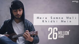 Mere Samne Wali Khidki Mein | Karan Nawani | Ukulele Cover | Padosan | Kishore Kumar