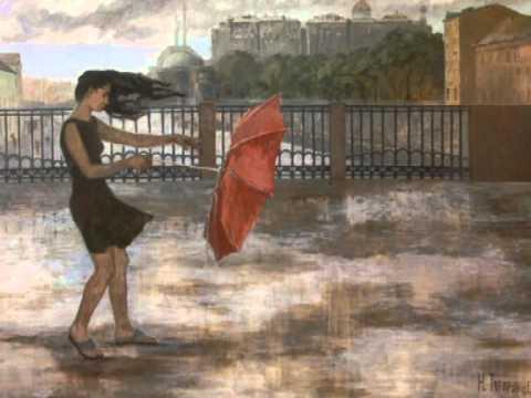 Лариса МОНДРУС -  Надоедливый дождь