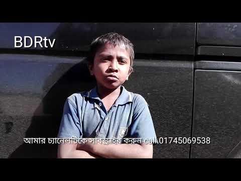 BDRtv ইউটিউব চ্যানেল