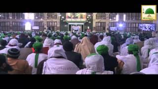 Madani Guldasta 280 - Faizan-e-Jamal-e-Mustafa - Maulana Ilyas Qadri