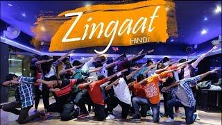 Zingaat Hindi | Dhadak | Ishaan & Janhvi | Choreographed by Kaustubh Joshi
