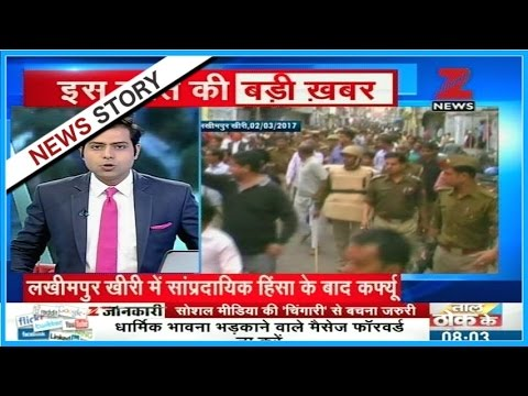 UP: Curfew imposed in Lakhimpur Kheri over objectionable video