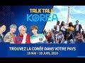 Lagu Talk Talk Korea 2018   KPOP Dance in Public   SPECIAL WINNER  EVERYDAY by RISIN  CREW from France Mp3