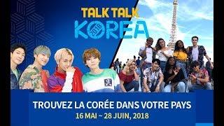 Talk Talk Korea 2018 + KPOP Dance in Public:  SPECIAL WINNER (EVERYDAY by RISIN' CREW from France)