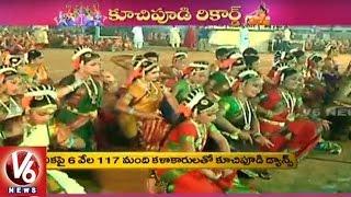 Guinness World Record Kuchipudi Dance Full Video | Andhra Pradesh | V6 News