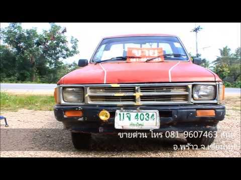 [รถขาย] toyota hilux hero มือสอง เชียงใหม่ ขายตามสภาพครับ อัพเดทล่าสุด 28/10/57