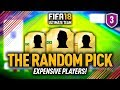 EXPENSIVE PLAYERS! 💰THE RANDOM PICK #3 FIFA 18 ULTIMATE TEAM, download video, bokep, porno, sex, hot, xxx, unduh video, gratis