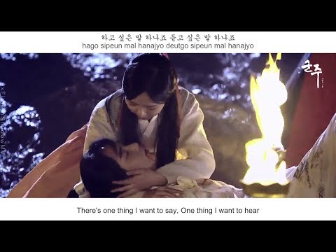 Zia (지아) - Though I Want You (원하고 원해도) FMV (Ruler: Master of The Mask OST Part 12)[Eng Sub] thumbnail