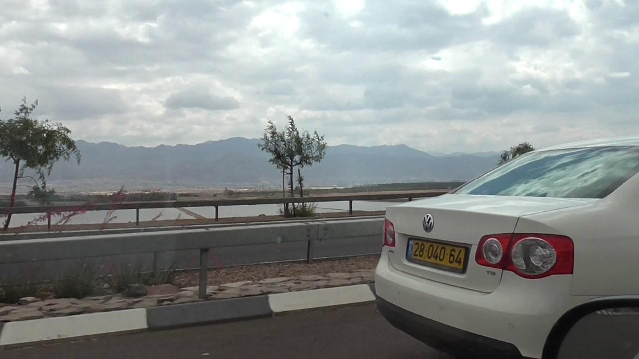 @22 Dead Sea - Eilat Israel by car / мертвое море - эйлат израиль на машине