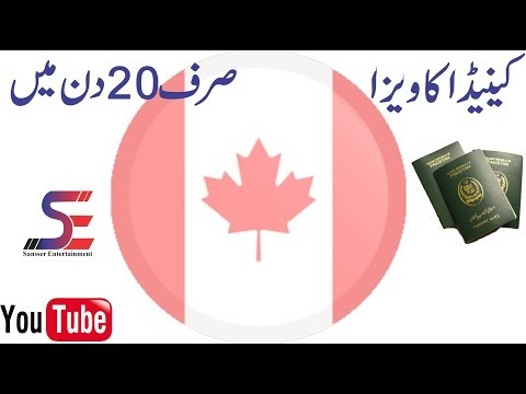 Student Direct Stream Canada Pakistan | Canada Visa Policy For Pakistan