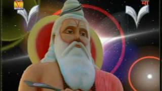 bhagwan valmiki bhajan