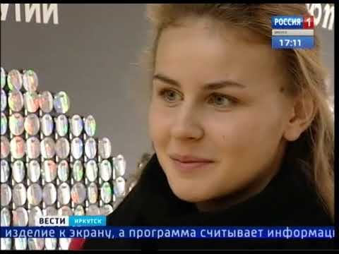 Выпуск «Вести-Иркутск» 16.10.2019 (17:00)