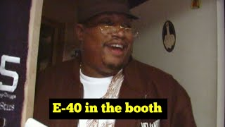 In The Lab - E-40 in the booth
