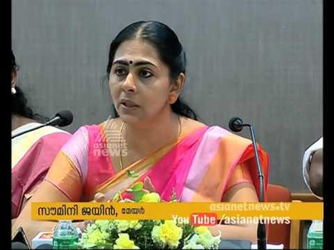 Kochi Corporation Budget Stresses on comprehensive development plan for Cochin