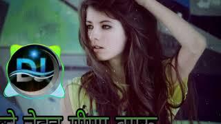 Le Luryo Remix Dj Chetan Meena Bagru Dj Ravi