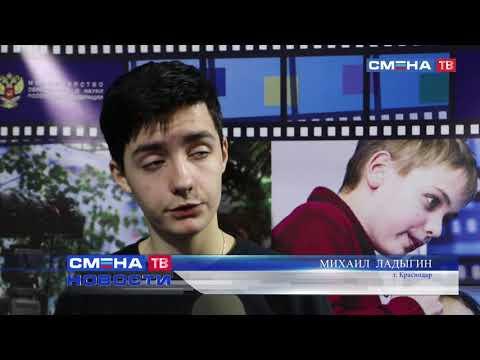 Общая сессия «Монтаж фильмов» на «Зимней детской КиноАкадемия» в ВДЦ «Смена»