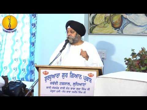 Seminar: Gurmat Vich Sangeet Da Sankalp - Dr Anuraag Singh ji