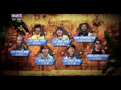 IndovisionTV Highlight : S One channel - Law of the Jungle in Samoa