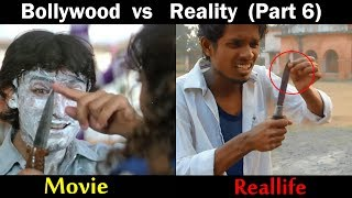 Gambar cover Bollywood vs Reality 6 | Real Life Funny Video | OYE TV