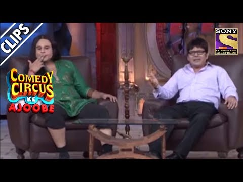 Krushna Loves Smoking | Comedy Circus Ke Ajoobe