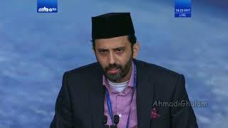 Noore Furqan Hai Jo - Jalsa Salana UK 2018 -  Bilal Mahmood - Nazam Islam Ahmadiyya
