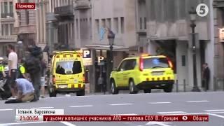 Теракт у Барселоні  мікроавтобус в'їхав у натовп   дані на 21 00