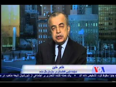 Afghan UN Amb. Tanin discuss Afghanistan events in 2014 -VOA Ashna