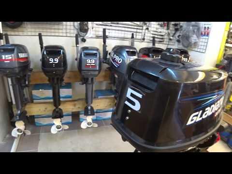 Продам лодочный мотор Gladiator G5FHS