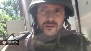 Авдеевка. Реальное видео с места боевых действий на Донбассе!