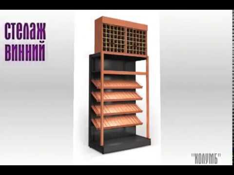 Мангал металлический, хорошая конструкция, стиль МИНИМАЛИЗМ .