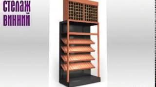видео Купить металлические стеллажи для склада
