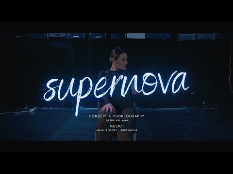 ANSEL ELGORT - SUPERNOVA | CHOREOGRAPHY SASHA KALININA