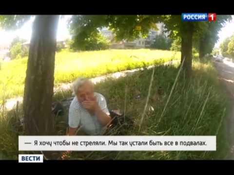 украина славянск знакомства для секса