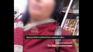 Sex Racket active in Alappuzha : Asianet News Exclusive