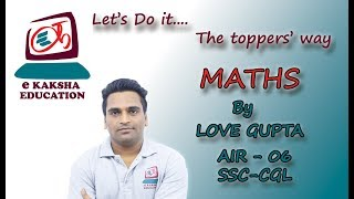 Maths by AIR 6 Love Gupta Video