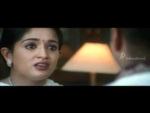 Malayalam Movie | Pulival Kalyanam Malayalam Movie | Lal Alex's Act of Vengeance