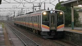 E129系普通新潟行三条駅入線シーン