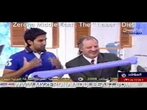 Zerona Middle East , Interview With Dr.Alfadli, Alwatan TV , May 11 2009 Part2