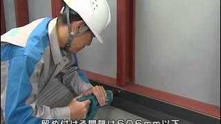 Монтаж фасадных панелей KMEW - видео часть 5(Установка стартовой планки при монтаже фасадных панелей kmew - пятый ролик видеопособия по разъяснению монта..., 2012-09-05T10:57:17.000Z)
